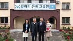 국립국어원 예비교원 파견사업 담당 교수진 교육원 방문